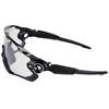 Oakley Jawbreaker Brillenglas zwart
